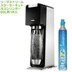 【送料無料】SodaStream ソーダストリーム Source Power(ソース パワー) スターターキット ブラック(SSM1060) 全自動モデル