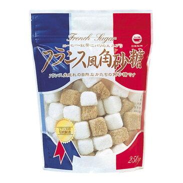 日新 フランス風 角砂糖 (250g)
