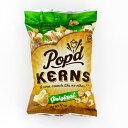 【賞味期限2015/8/22】ポップカーン(Pop'd KERNS) オリジナル(塩) 99g