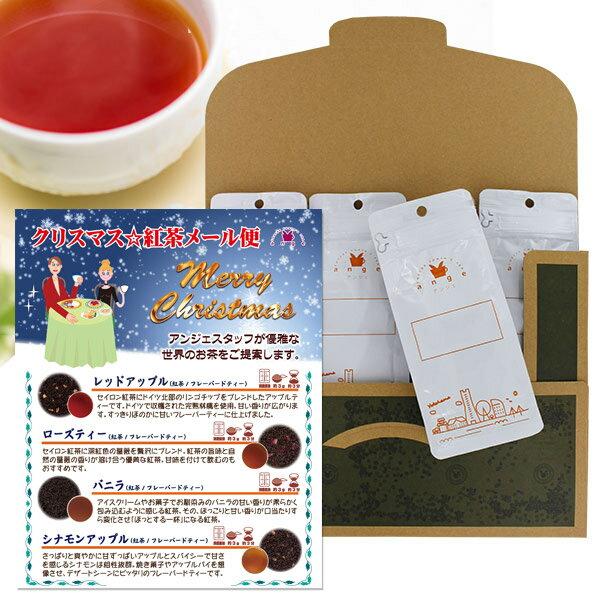 茶葉・ティーバッグ, 紅茶  4