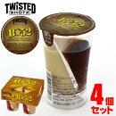 TwistedShotzツイステッドショッツB-52ビーフィフティツー