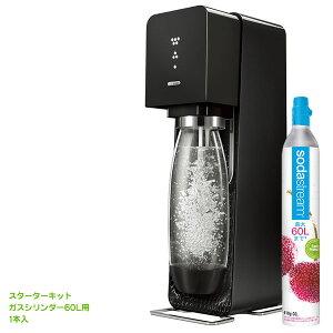 【送料無料】SodaStream ソー...