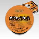 UCC キューリグ ブリュースター Kカップ カフェインレス 8g×12個入