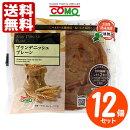 コモパンブランデニッシュプレーン12個【セット商品】