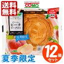 コモパンデニッシュピーチヨーグルト12個【セット商品】