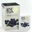 JAF TEA ジャフティー ブルーベリー ディライト ティ