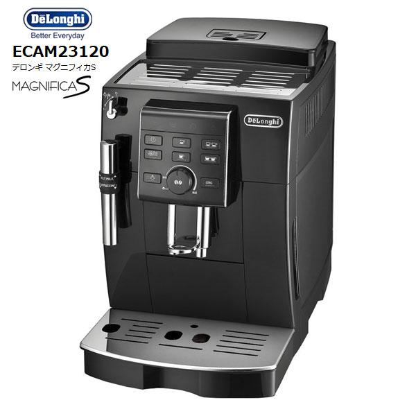 デロンギ 全自動コーヒーマシン マグニフィカS ECAM23120BN (ブラック) 送料無料