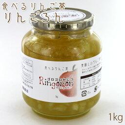香味りんご茶 りんごろん 1kg