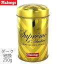 Malongo マロンゴコーヒー スペシャルブレンド 250g (粉) 密封プルトップ缶 送料無料