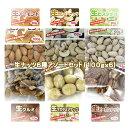 アサヒ生ナッツ6種アソート(100gx6)