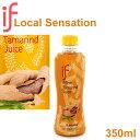 IF フルータミン タマリンド ジュース 350ml IF local sensation Tamarind Juice
