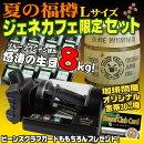 夏の福樽ジェネカフェ台数限定黒セット(生豆8kg+Lサイズ30kg樽付)