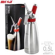 MOSAナイトロコーヒーメーカーサーモ0.5L赤