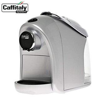Caffitaly S12 シルバー カフィタリー カプセル式 コーヒーメーカー 家庭用の画像