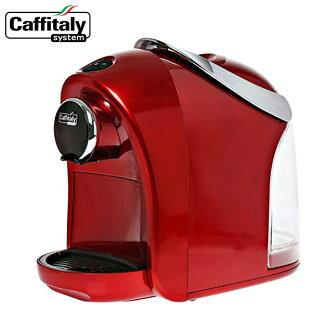Caffitaly S12 レッド カフィタリー カプセル式 コーヒーメーカー 家庭用 取寄品/日付指定不可の画像