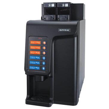 ボンマック 全自動ドリップ式コーヒーマシン BM-LCD1(4.0L内蔵タンク仕様) 業務用 取寄品