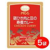 MCC 鶏ひき肉と豆の寿養カレー(180g)×5袋