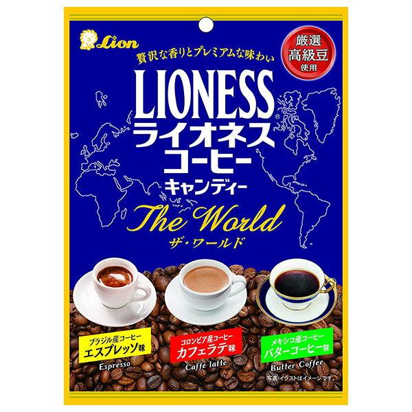 ライオネス コーヒーキャンディー ザ・ワールド 70g