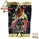 冬季限定 トブラローネ(TOBLERONE) タイニーダーク チョコレート 80g 個包装SP%3f_ex%3d128x128&m=https://thumbnail.image.rakuten.co.jp/@0_mall/tonya/cabinet/photo/goods03/55612-1.jpg?_ex=128x128