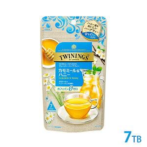 TWININGS トワイニング カモミール&ハニー ティーバッグ 1.5g×7袋 ハーブティー