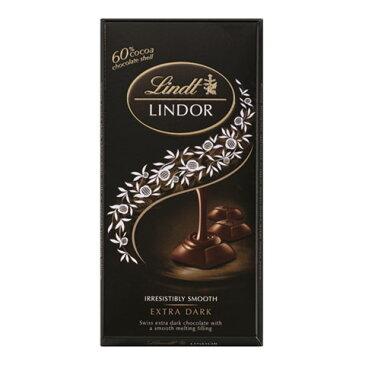 LINDT(リンツ) リンツ リンドール エキストラビターシングルズ (100g) #8767