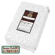 【生豆限定】ベトナムアラビカ・バレルエイジド(真空1kgパック)