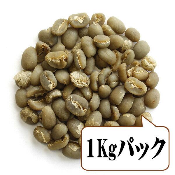 コーヒー, コーヒー豆  1kg