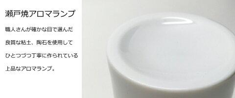 アロマスターターセット(コード式)アロマランプ(アロマライト)とアロマオイル10mlの4本セットエッセンシャルオイル精油お試しセット【香りと暮らす】