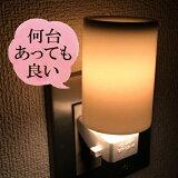 アロマランプ コンセントタイプ【香りと暮らす】