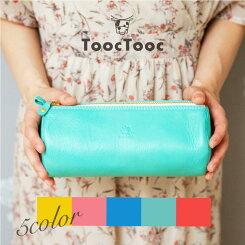 ToocTooc円柱ポーチビッグペンケース5色