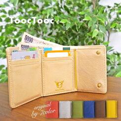ToocTooc三つ折りミニ財布7色