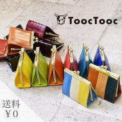 ToocToocイールスキンミニコインケースボックス型