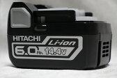 日立工機[HITACHI KOKI]14.4V(6.0Ah)リチウムイオンバッテリBSL1460