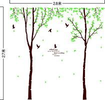 ウォールステッカー簡単模様替え貼るだけ簡単tree&birds