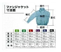 マキタ充電式ファンジャケットFJ204DZSサイズ立ち襟バッテリ・バッテリホルダ・充電器別売