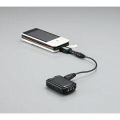 携帯専用ソーラー&USB携帯電話充電セット(携帯ソーラー充電器)