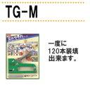 Light_use_tg-m