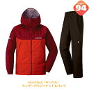 mont-bellモンベル サンダーパスジャケット&パンツセット(色限定) レインウェア 雨カッパ 雨具 数量限定 楽天市場店限定セール 売り切り 特価販売・・・