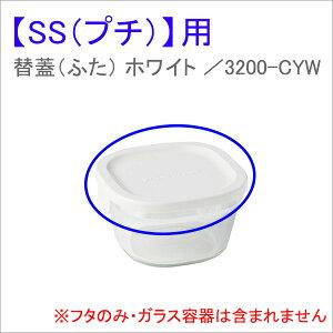 オリジナル ホワイト キッチン プレゼント