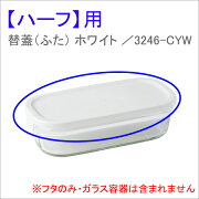 オリジナル ホワイト パックアンドレンジ キッチン プレゼント