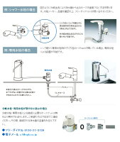 日本ガイシファインセラミックフィルター浄水機C1SLIM(シーワンスリム)CW-401