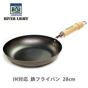 キワメジャパン フライパン キワメルーツ リニューアル キッチン おしゃれ インスタ プレゼント