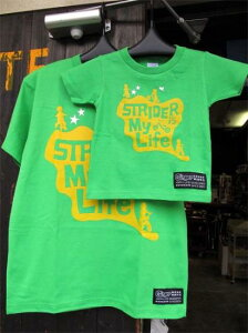 GingerWORKS ジンジャーワークス ストライダー STRIDER is My Life Tシャツ グリーン 大人用