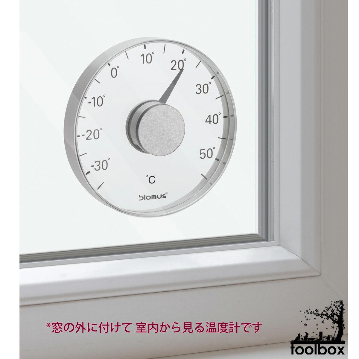 温度計・湿度計, 温度計 blomus GRADO
