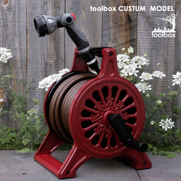ツールボックス『庭道具屋 ホースリール・ボルドー』