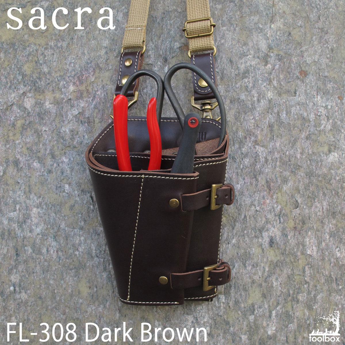 sacra『フローリストケース(FL-308)』