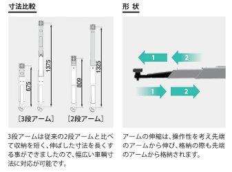◆NewModelBishamon/ビシャモン2柱門型リフト・4トンワイド・タイプSPA40W