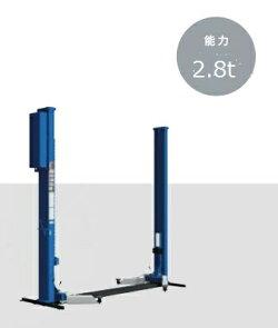Bishamonビシャモン門型2柱リフトNSA37H