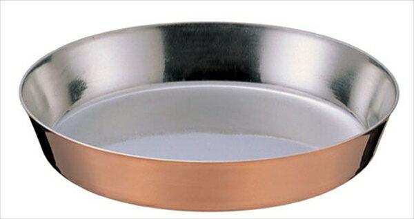 モビール  モービル 銅 タルトタタン  2196.28 φ280  6-0964-1101  WTL35853