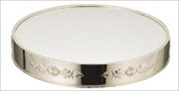 鍋, その他 UK188 248-1676-0212 NML44243